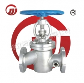 Stainless steel insulation cut - off valve BJ41W